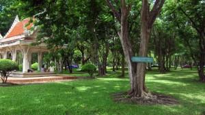 gardens at putthamonthon