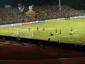 ชมฟุตบอลไทย